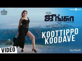 Koottippo Koodave Song Lyrics