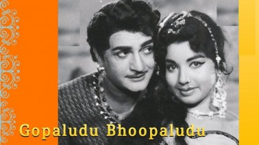 Kotaloni Monagada Song Lyrics