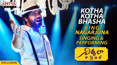 Kotha Kotha Bhasha Song Lyrics (Nagarjuna)