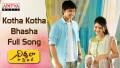 Kotha Kotha Bhasha Song Lyrics