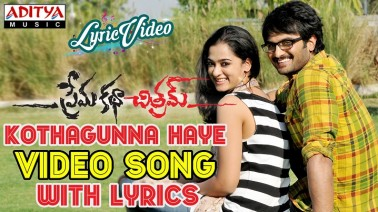 Kothagunna Haye Song Lyrics