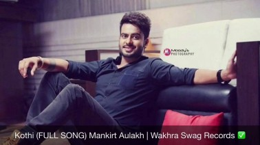 Kothi Song Lyrics