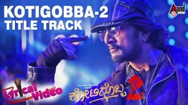 Kotigobba 2 Title Track Song Lyrics