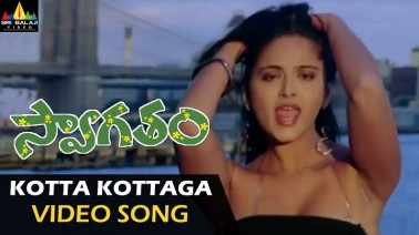Kotta Kottaga Unnadee Song Lyrics