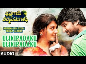 Ulikipadaku Ulikipadaku Song Lyrics