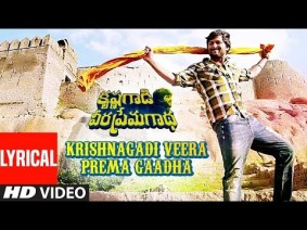 Krishnagadi Veera Prema Gaadha Song Lyrics