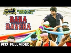 Rara Ravera Song Lyrics
