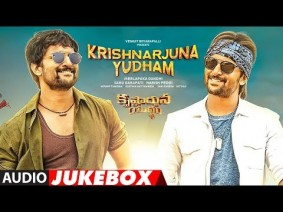 Thaaney Vachhindhanaa Song Lyrics