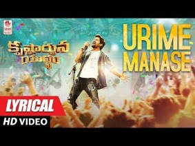 Urime Manase Song Lyrics