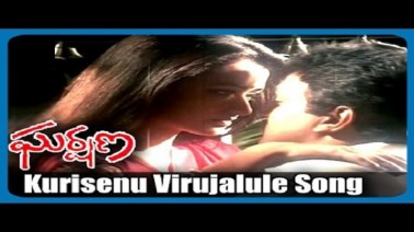 Kurisenu Virijallule Song Lyrics