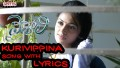 Kurivippina Song Lyrics