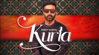 Kurta Lyrics