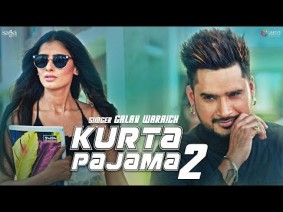 Kurta Pajama 2 Song Lyrics