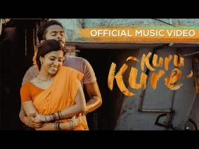 Kuru Kure Song Lyrics