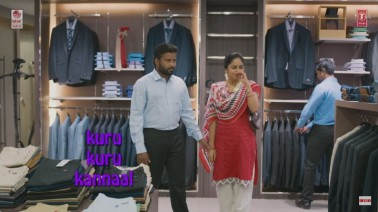 Kuru Kuru Kannal Song Lyrics