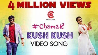 Kush Kush Song Lyrics