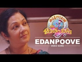 Edanpoove Song Lyrics