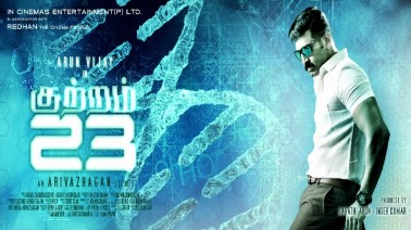 Kuttram 23 Lyrics