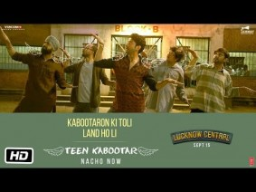 Teen Kabootar Song Lyrics