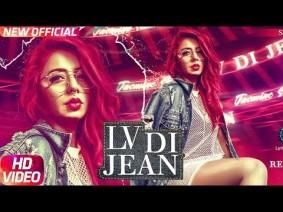 LV Di Jean Song Lyrics
