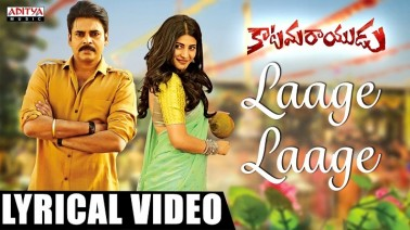 Laage Laage Song Lyrics
