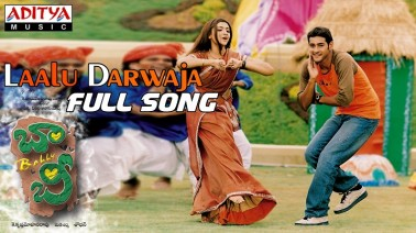 Laalu Darwaja Song Lyrics