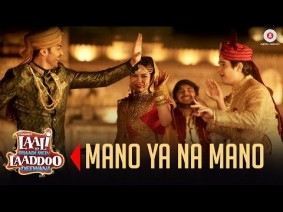 Mano Ya Na Mano Song Lyrics