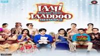 Laali Ki Shaadi Mein Laddoo Deewana Lyrics