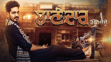 Laanedar Song Lyrics