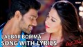 Labbar Bomma Song Lyrics