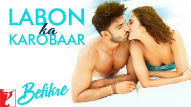 Labon Ka Karobaar Song Lyrics
