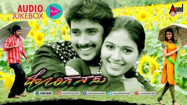 Lagge Lagge Sahyadrige Song Lyrics