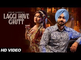 Laggi Hove Ghutt Song Lyrics