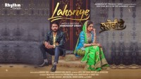 Lahoriye Lyrics
