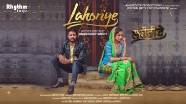 Lahoriye songs lyrics