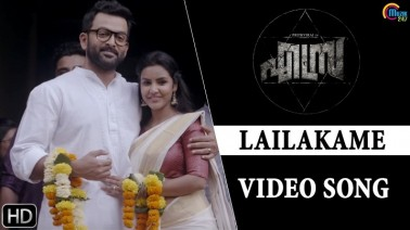 Lailakame Song Lyrics