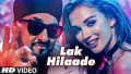 Lak Hila de Song Lyrics