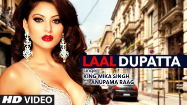 Lal Dupatta Lyrics
