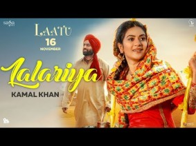 Lalariya Song Lyrics