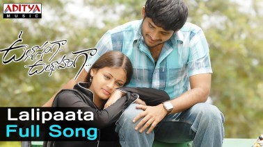 Lalipata Song Lyrics