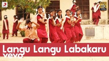 Langu Langu Labakaru Song Lyrics