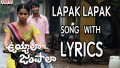 Lapak Lapak Ayipothundi Song Lyrics