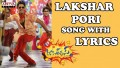 Lashkar Pori Song Lyrics