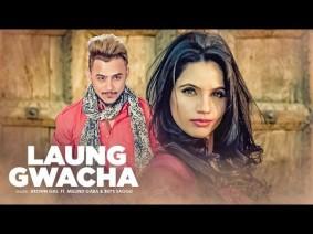 Laung Gwacha Song Lyrics