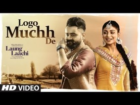Logo Muchh De Song Lyrics