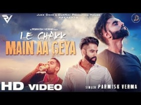 Le Chak Main Aa Gaya Song Lyrics
