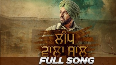 Leap Wala Saal Lyrics