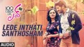 Lede Inthati Santhosham Song Lyrics