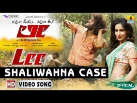 Shaliwahana Case Song Lyrics