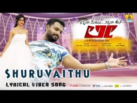 Shuruvaithu Song Lyrics